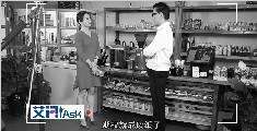 """当当网创始人李国庆:不死创业 """"老炮儿""""如何炼成?"""