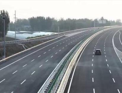 """北京""""大外环""""河北段贯通 助京津冀协同发展"""