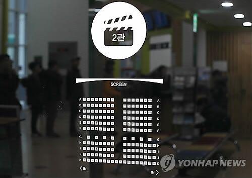 韩评2016最卖座电影—《釜山行》