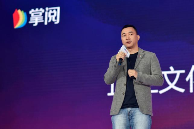 掌阅CEO成湘均:一项竞争力极易被创业者忽略
