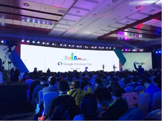2016 Google开发者大会召开 助力中国开发者出海