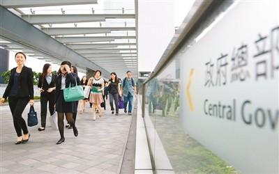 香港公考热度不输内地 福利优厚让年轻人挤破头