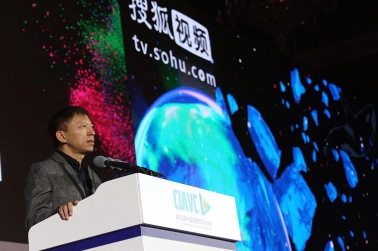 搜狐张朝阳:三要素促进视频娱乐业持续发展