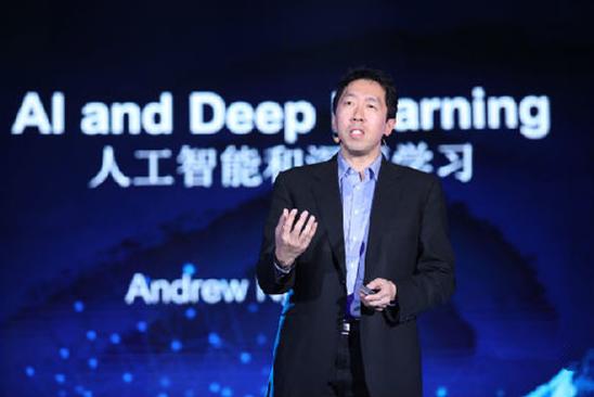 《MIT科技评论》专访吴恩达:AI的冬天不会来临