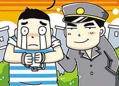 男主播网络直播骚扰异地110全过程 被跨省刑拘