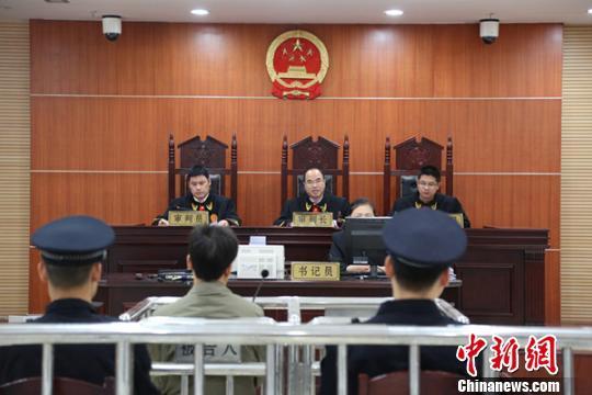 农业银行广西分行原行长廖家旺受贿逾千万 获刑11年