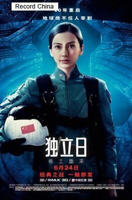2016十大烂片出炉 Angelababy周杰伦所演电影齐上榜