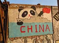 中国海军在吉布提涂鸦有特色