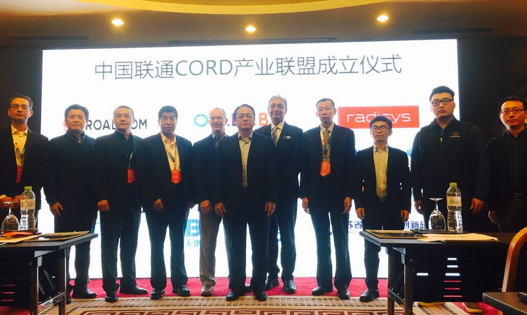 中兴通讯加入中国联通CORD产业联盟