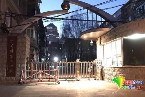 """北京中关村二小""""校园欺凌""""事件持续发酵 多方表态"""
