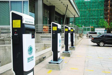 国家电网将建电动车充电站1万座 充电桩12万个