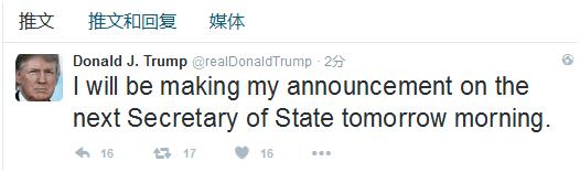 特朗普发推称:我将在13日早晨宣布美国务卿人选_国际<a href=http://www.tzgcjie.com/news/ target=_blank class=infotextkey>新闻</a>_环球网