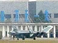 三架歼20战机成群同时出现