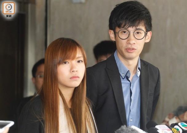 港媒:梁游不知悔改上诉至终审法院 或须预缴押金百万
