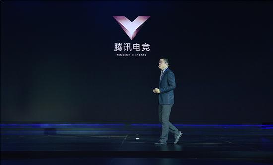 腾讯程武:第V次出发 腾讯互娱发布腾讯电竞全新子品牌