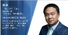 艾问韩坤:做企业战略不能太超前