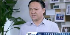 艾问韩坤:创业期间最重要的是保证控制权