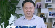 艾问韩坤:早期创业如何借势?