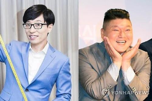 韩国跑男大换血:宋智孝金钟国退出 姜虎东加盟