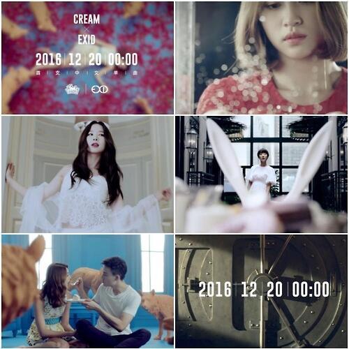 女团EXID将发首支中文单曲 正式进军中国市场