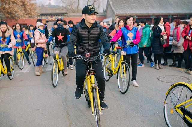 """北京电视台联合ofo举办""""蔚蓝北京""""骑行活动"""