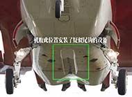 日本心神战机装备着舰尾钩?