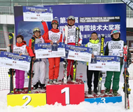 中国大众滑雪技术大奖赛阿勒泰分站选拔赛落幕