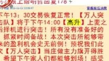 河北邮币卡公司被集体投诉