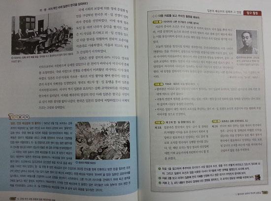 韩国人怎么看甲午战争:与中国相近 差异也明显