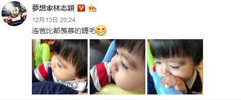 """林志颖小儿子的长睫毛逆天 """"睫毛精""""有没有得炼啊?"""