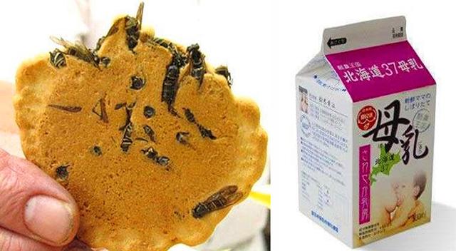 盘点岛国10项最稀奇古怪的奇葩食物
