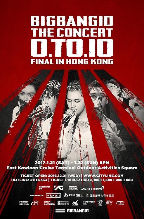 BigBang明年1月在港开唱 10周年纪念巡演收官