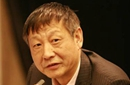 曹远征 中国银行首席经济学家