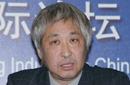 杨帆 中国政法大学教授