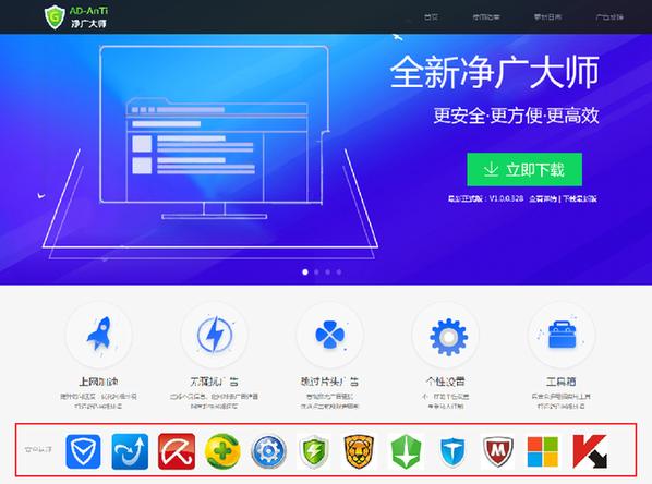 恶性病毒首次攻破HTTPS防线 劫持百度搜索流量牟利