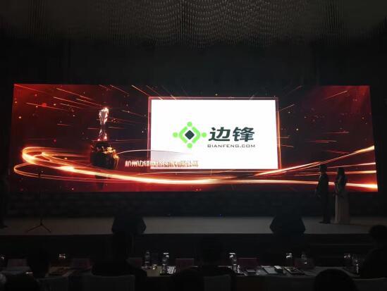 """2016中国""""游戏十强"""" 边锋网络荣获""""十大品牌游戏企业""""大奖"""