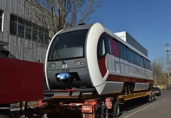 北京首辆磁悬浮列车出厂:比地铁便宜33%