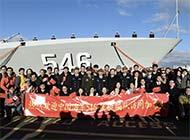 海军抵达加拿大展开友好访问