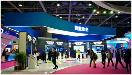 中国移动合作伙伴大会召开 智慧政企科技抢先看