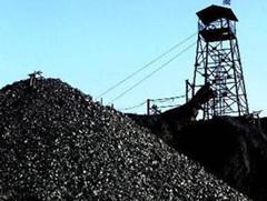 煤炭运销协会:明年去产能力度不减 产量或与今年持平