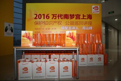 万代南梦宫上海:尽情畅玩每一天 从知识产权保护开始
