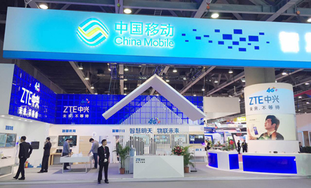 中兴通讯亮相中国移动全球合作伙伴大会
