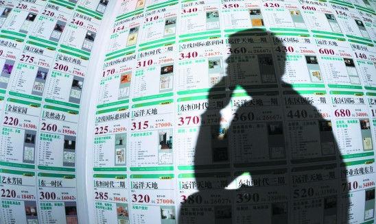 上海楼市变盘:二手房成交失败案例上升