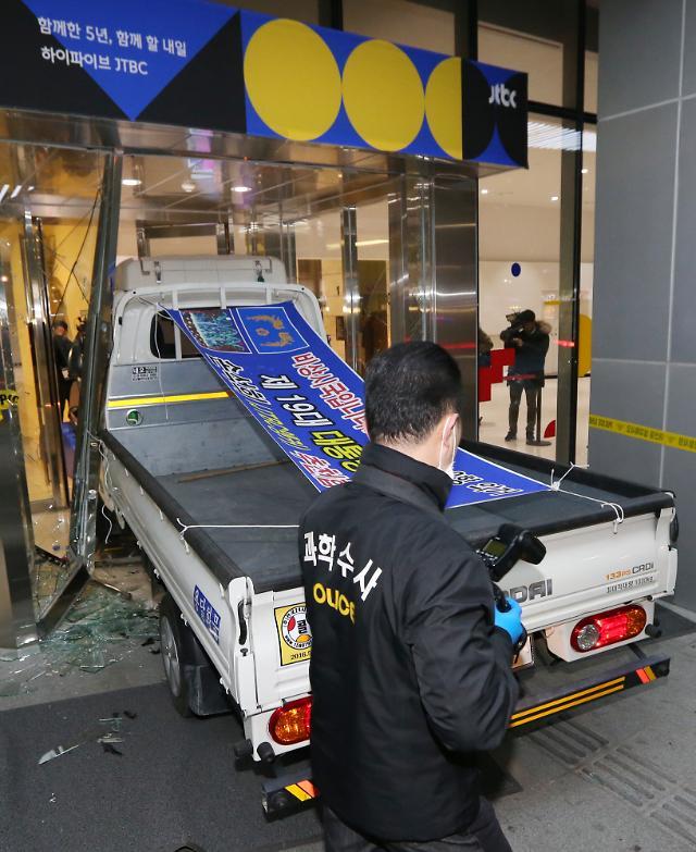 """电视台报道""""崔顺实门""""有错?    韩一男子驾车撞电视台大楼"""