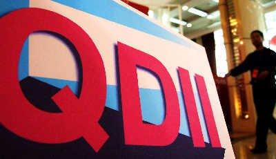 QDII榜单分化严重 首尾业绩差67个百分点