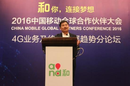 阿里张春晖:YunOS让设备拥抱万物互联网