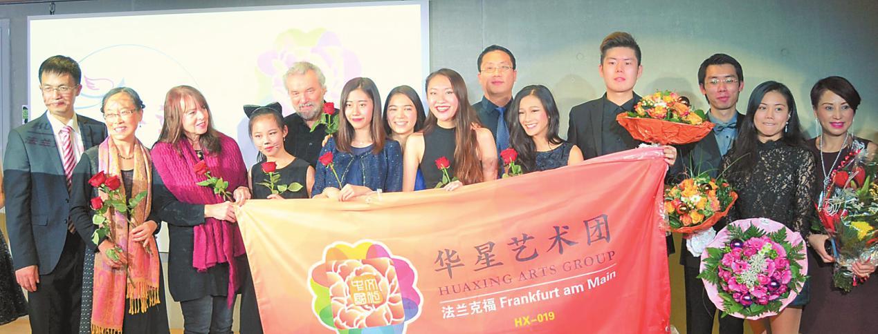 华星艺术团举办圣诞音乐会