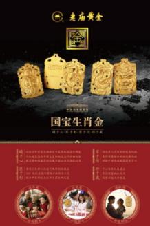 上海老庙上海亚一年度新品重磅上市 于上海、安徽等核心地区重点推广