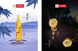 上海老庙上海亚一年度新品重磅上市 于上海、安徽等核心地区重点推广1
