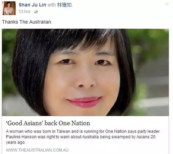 """这朵澳大利亚""""大奇葩""""说这话,是存心想招中国人骂?"""
